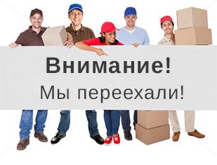 Cпецодяг м.Харків. Купити спецодяг в Харкові  контакти ebfc90b77fe6f