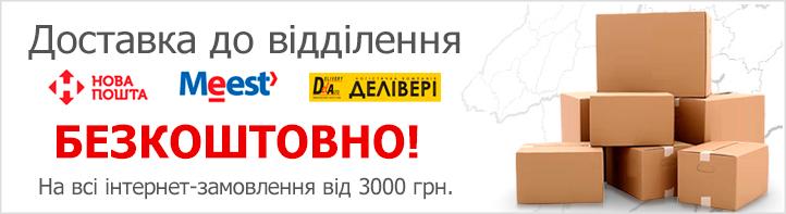 Черевики Монза ПУП купити у Києві та Україні  ціна c2c01ef4e6701